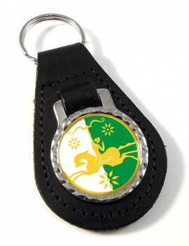 Abkhazia Crest Leather Key Fob