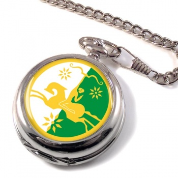 Abkhazia Crest Pocket Watch