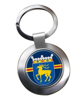 Aland Metal Key Ring