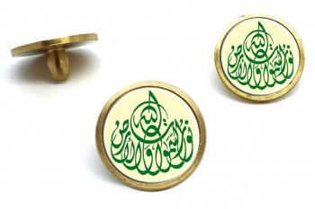 Allah Is The Light Of Heavens And Earth Golf Ball Markers