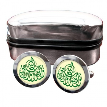 Allah Is The Light Of Heavens And Earth Round Cufflinks