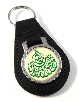 Allah Is The Light Of Heavens And Earth Leather Keyfob