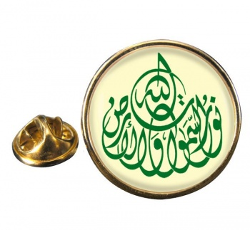 Allah Is The Light Of Heavens And Earth Round Pin Badge