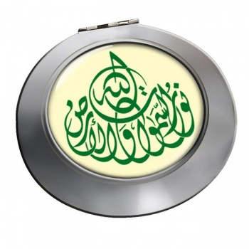 Allah Is The Light Of Heavens And Earth Chrome Mirror