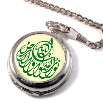 Allah Is The Light Of Heavens And Earth Pocket Watch