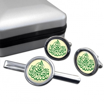 Allah Is The Light Of Heavens And Earth Round Cufflink and Tie Bar Set
