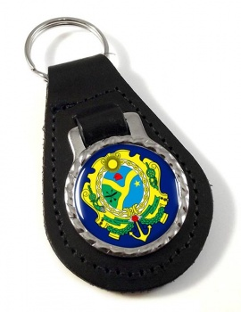 Amazonas (Brasil)  Leather Key Fob