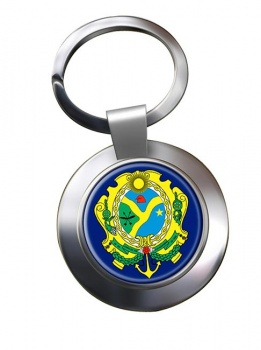 Amazonas (Brasil)  Metal Key Ring