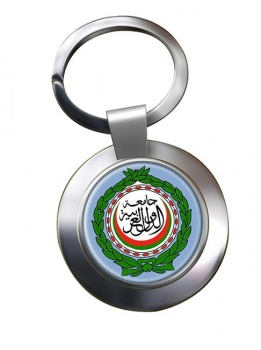 Arab League Metal Key Ring