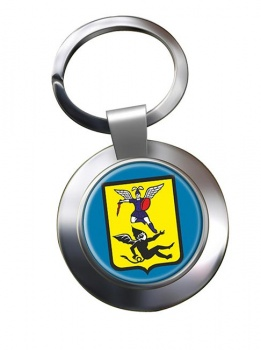 Arkhangelsk Metal Key Ring