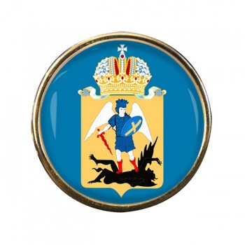 Arkhangelsk Oblast Round Pin Badge