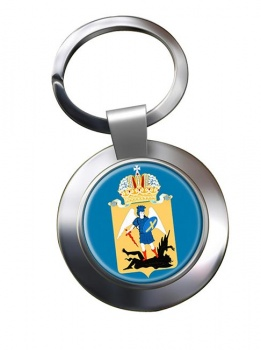 Arkhangelsk Oblast Metal Key Ring
