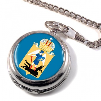 Arkhangelsk Oblast �рхангель�ка� обла�ть (Russia) Pocket Watch