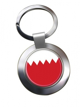 Bahrain  Metal Key Ring