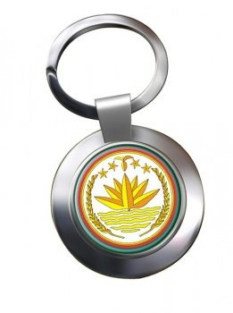 Bangladesh Metal Key Ring