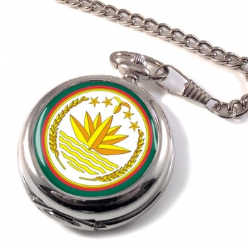 Bangladesh Pocket Watch