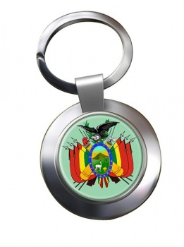Bolivia Metal Key Ring