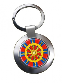 Dharmacakra Wheel of Dharma Leather Chrome Key Ring