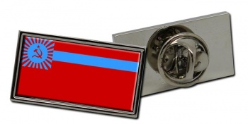 Georgian Soviet  Flag Pin Badge