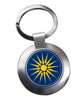 Macedonia (Greece) Metal Key Ring