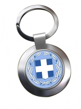 Greece Metal Key Ring