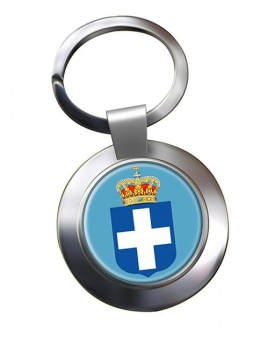 Kingdom of Greece  Metal Key Ring