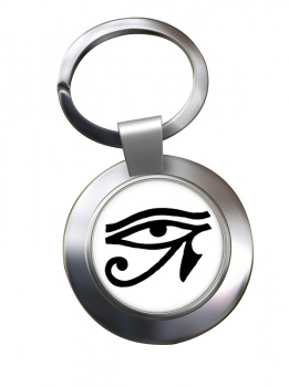 Eye of Horus Chrome Key Ring