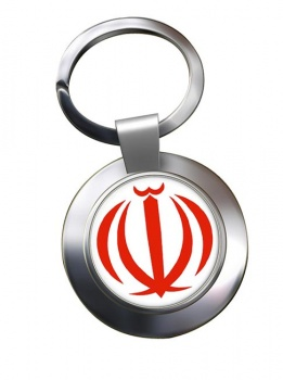 Iran Metal Key Ring