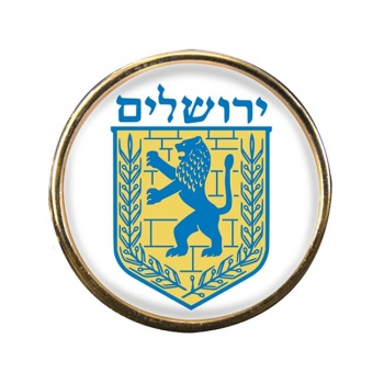 Jerusalem (Israel) Round Pin Badge
