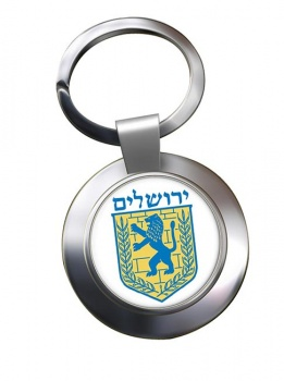 Jerusalem (Israel) Metal Key Ring