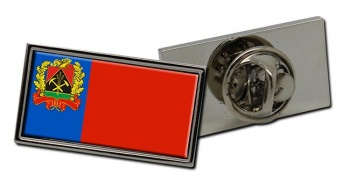 Kemerovo Oblast Flag Pin Badge