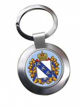 Kursk Oblast Metal Key Ring