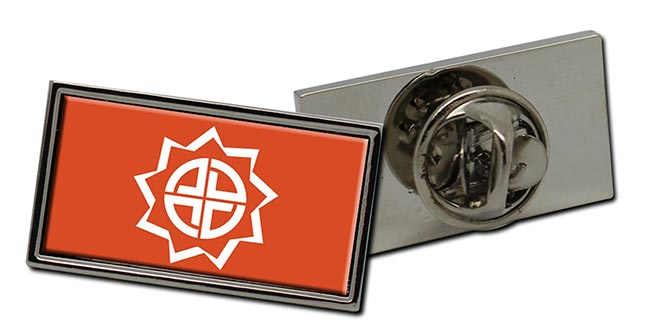 Fukushima (Japan) Flag Pin Badge