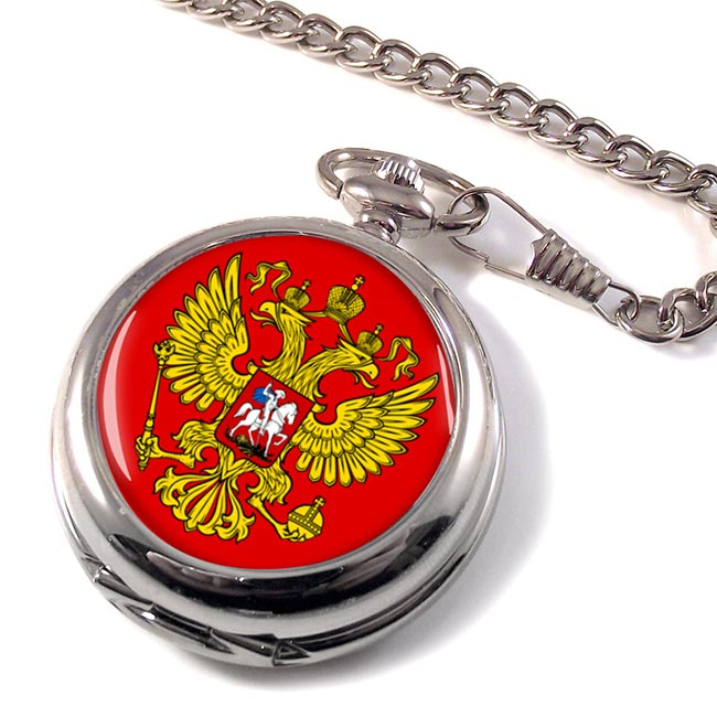 Crest Герб Ро��ий�кой Федерации (Russia) Pocket Watch