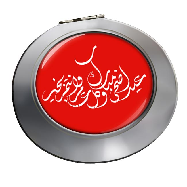 Arabic Love  Chrome Mirror