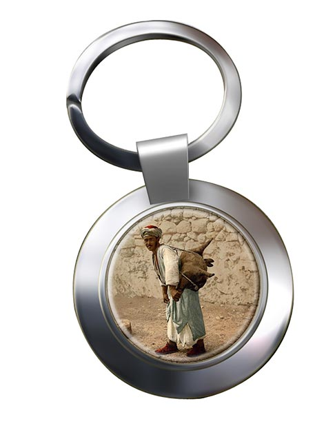 Jerusalem Water Seller Chrome Key Ring