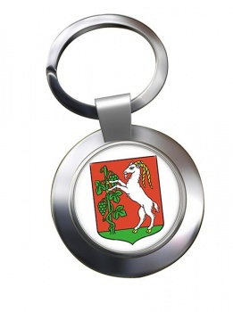 Lublin (Poland) Metal Key Ring