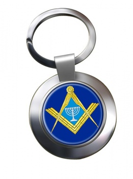 Jewish Masonic Menorah Chrome Key Ring