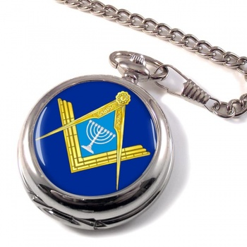 Jewish Masonic Menorah Pocket Watch