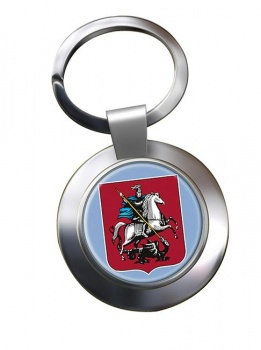Moscow Metal Key Ring