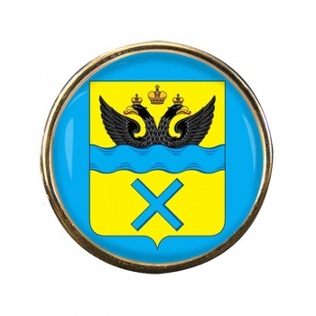 Orenburg Round Pin Badge
