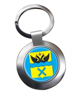 Orenburg Metal Key Ring