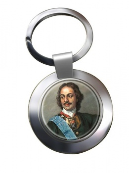 Peter the Great Chrome Key Ring