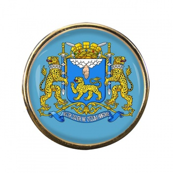 Pskov Oblast Round Pin Badge