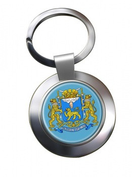 Pskov Oblast Metal Key Ring