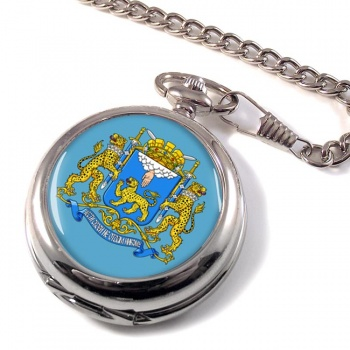 Pskov Oblast П�ков�ка� обла�ть (Russia) Pocket Watch