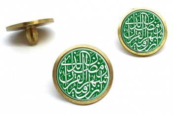 Ramadan Golf Ball Markers