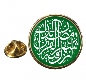 Ramadan Leather Round Pin Badge