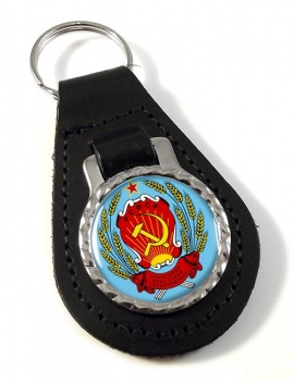 Russian Soviet Leather Key Fob