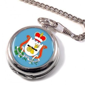 Smolensk Oblast Смолен�ка� обла�ть (Russia) Pocket Watch